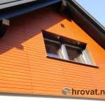 Lesena fasada Smartno okno