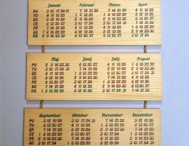 Leseni koledarji 1
