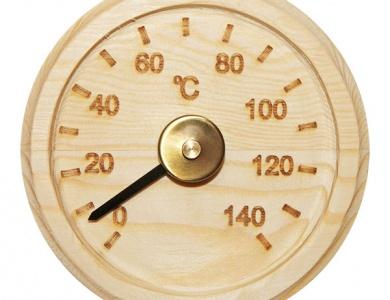 Termometer za savno